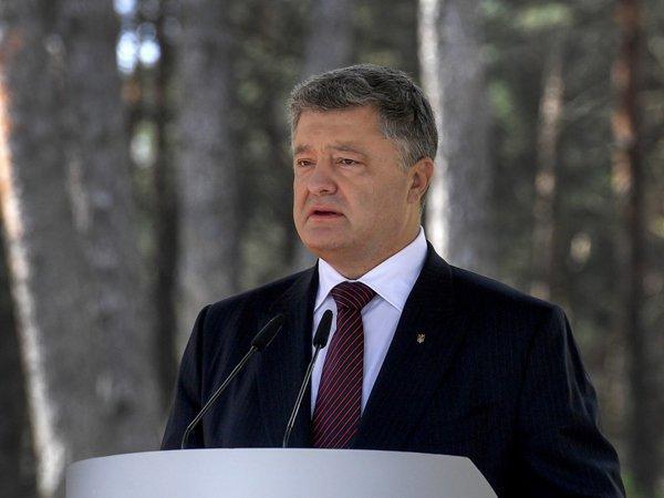 Порошенко позвал Евросоюз восстанавливать Донбасс
