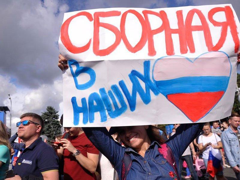В государственной думе посоветовали установить новейшую праздничную дату— День русского футбола