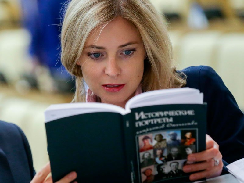 Поклонская отдала голос против пенсионной реформы