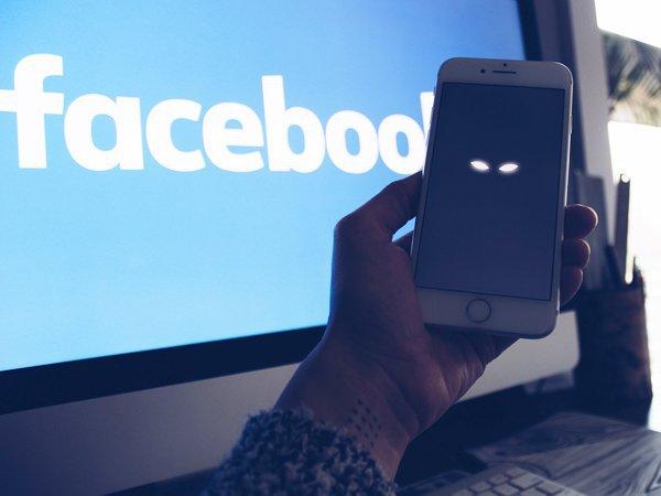Роскомнадзор официально запросил у фейсбук информацию охранении данных