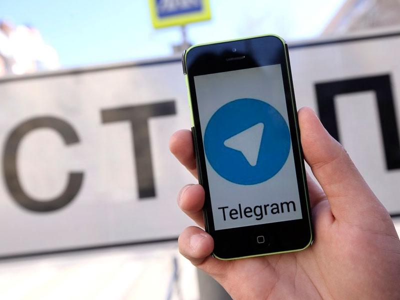 Telegram и эксцесс исполнителя
