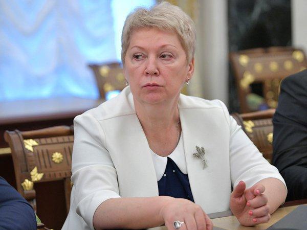 Васильева предложила сломать систему натаскивания на ЕГЭ