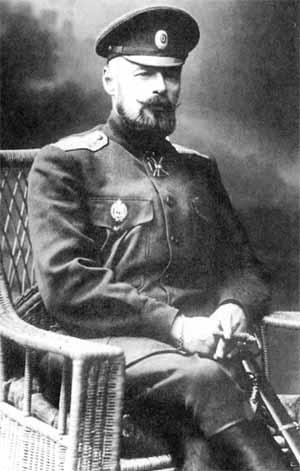 Мемория. Владимир Пуришкевич