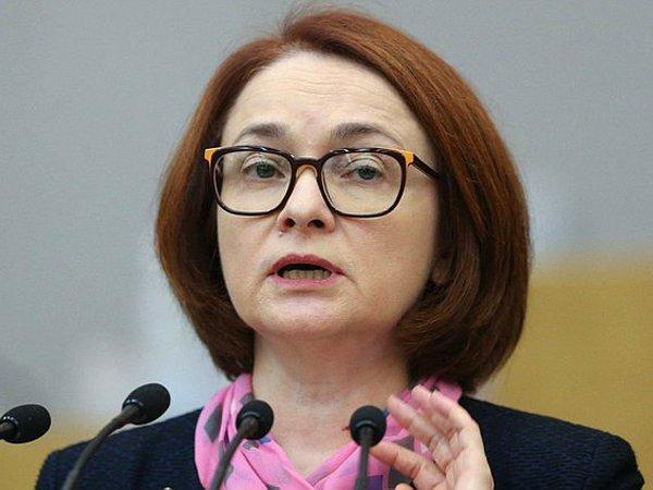 Набиуллина предположила  повышение основной  ставкиЦБ
