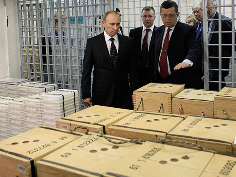 Рубль: три дороги