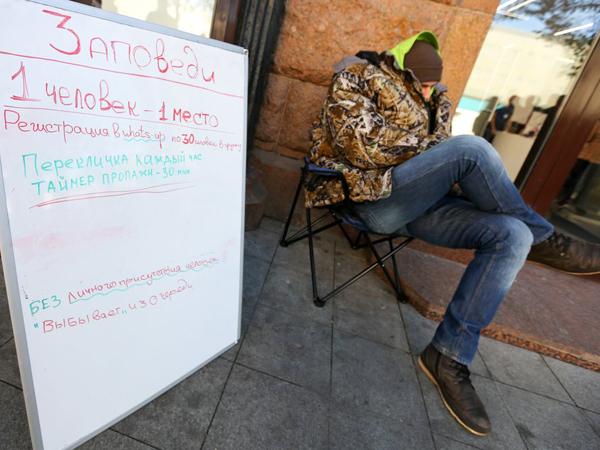 Продавцы воздуха: талоны на айфоны как бизнес