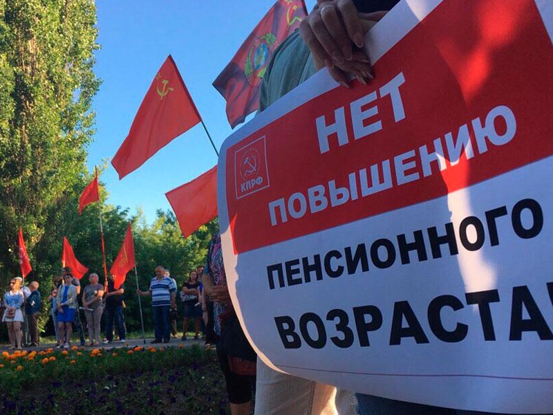 """Уничтоженные шансы на """"пенсионный"""" референдум"""