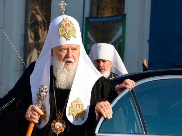 Патриарх Филарет, УПЦ Киевского патриархата