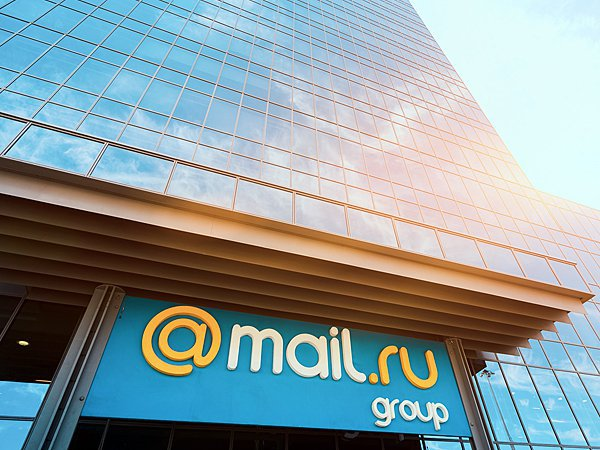 Офис Mail.ru Group