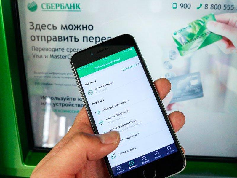 «Коммерсантъ» сообщил оновой схеме хищения денег через терминалы «Сбербанка»