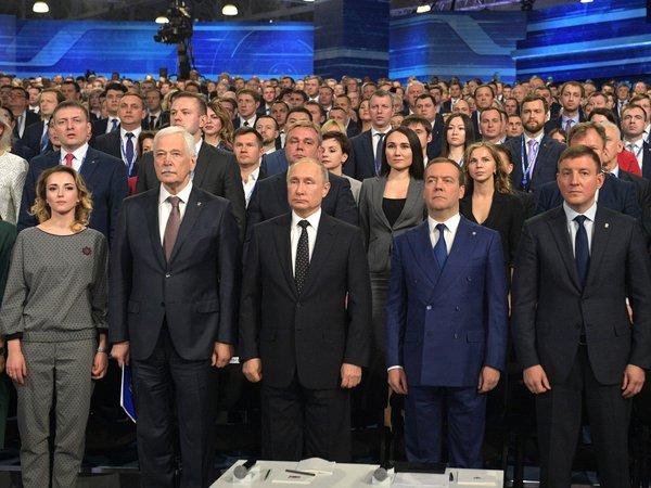 Перед началом пленарного заседания XVIII съезда Всероссийской политической партии «Единая Россия»