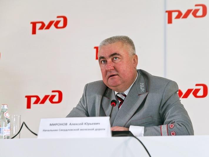 Главу Свердловской железной дороги задержали по делу о взятке