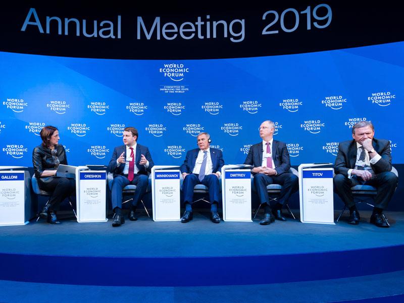 Лидеры глобализации