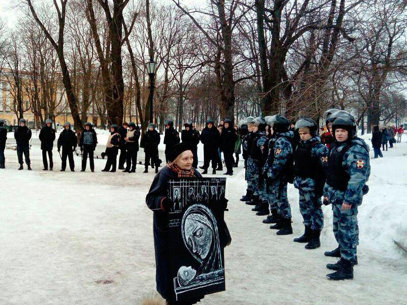 Мирный гневный марш