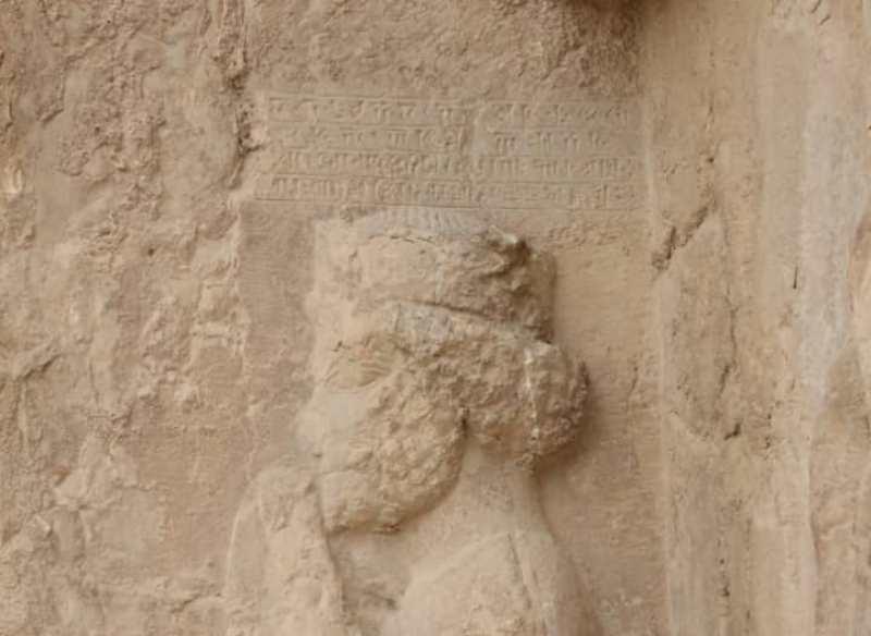 Древняя надпись на трех языках обнаружена у гробницы царя Дария I