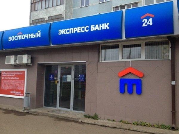ЦБ проинформировал о уменьшении достаточности базового капитала банка «Восточный» ниже нормы