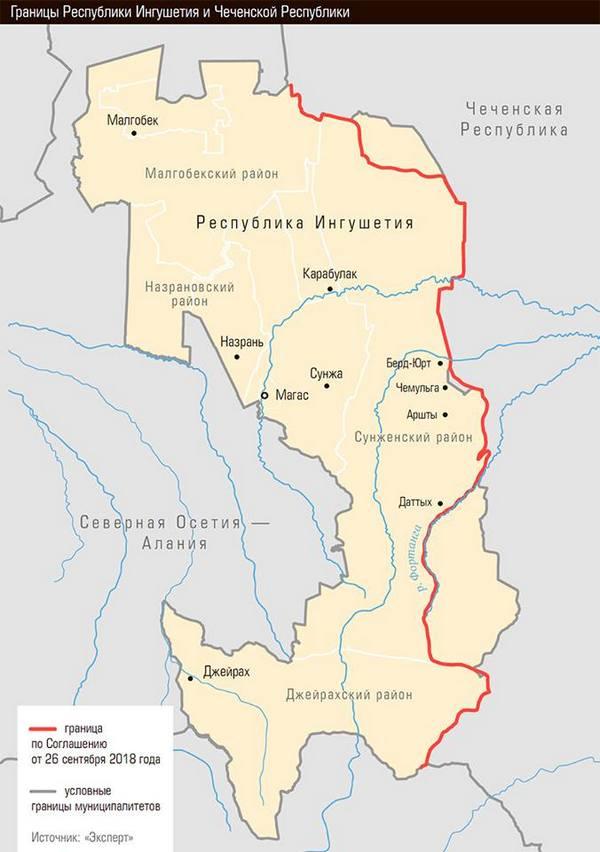 Граница времен. Как протесты меняют ингушское общество