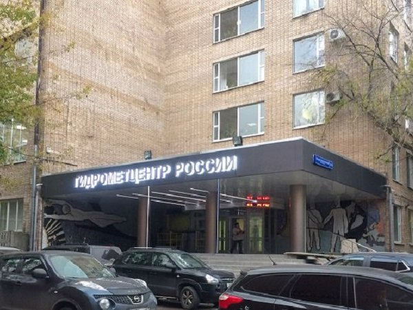 Гидрометцентр РФ