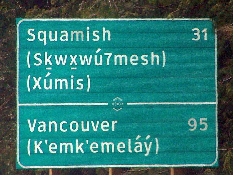 Всё больше молодёжи в Британской Колумбии изучает языки коренного населения
