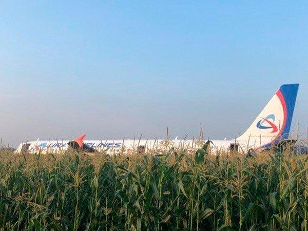 Airbus А-321 авиакомпании «Уральские авиалинии»