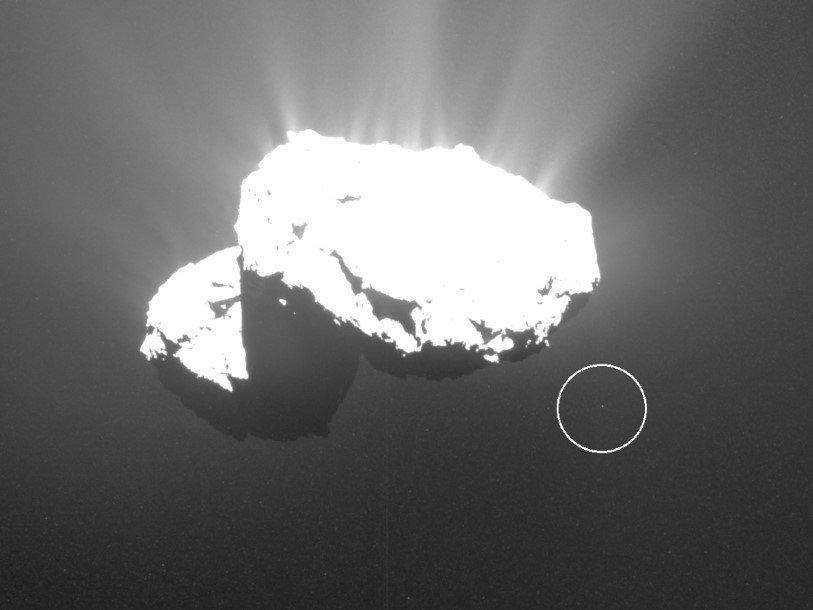 У кометы Чурюмова — Герасименко обнаружился маленький спутник