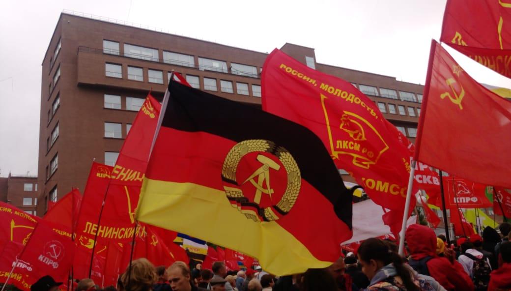 КПРФ тоже протестует