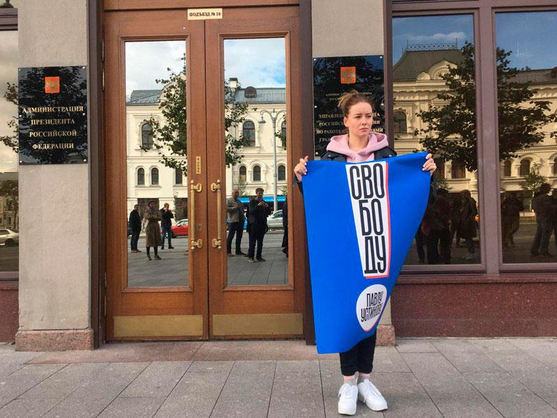 Главные новости 18 сентября: дело Павла Устинова