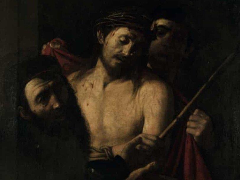 Фрагмент картины